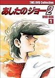 Animation - Emotion The Best Ashita No Joe 2 (Tomorrow's Joe 2) DVD Box 1 (4DVDS) [Japan DVD] BCBA-4330