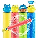 Uiter Foam Water Gun, Super Soaker Foam Water Blaster Shooter Foam Noodles Pump for Kids and Adults (4 Packs)