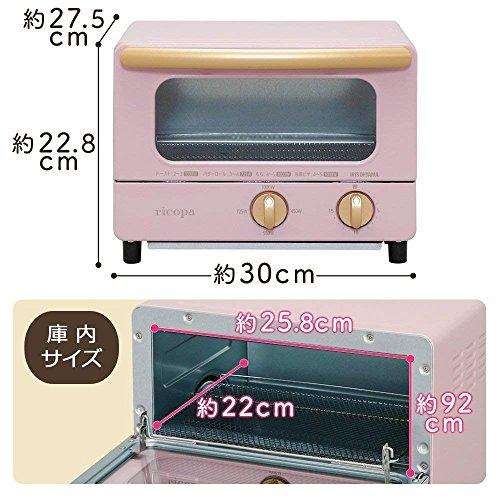 IRIS OHYAMA Yogurt Maker KYM-014  Japan Domestic Genuine Products ...