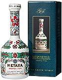 Metaxa Grande Fine Brandy Griechischer Weinbrand in weiss-bunter Karaffe (1 x 0.7 l)