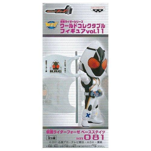 kamen-rider-series-warudokorekutaburufigyua-vol11-kr081-rider-fourze-based-statesman