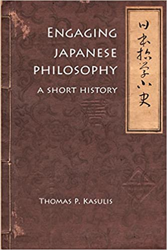 Book's Cover of ENGAGING JAPANESE PHILOSOPHY: A Short History (Nanzan Library of Asian Religion and Culture) (Inglés) Tapa blanda – Ilustrado, 30 diciembre 2017