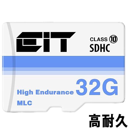 【タイムセール】E.I.T. microsd 32gb class10 マイクロsdカード 高耐久 MLC フラッシュ採用 ドライブレコーダー 向け コスパ重視/メモリーカード / micro SD/sdhc / sdカード/tfカード /