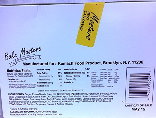 Bake Masters Rainbow Cookies Gluten Free Kosher For Passover 12 Oz. Pack Of 6