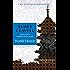 Noble House (Asian Saga Book 5)
