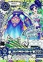 05-17 [プレミアムレア] : カレイドミラースカート/霧矢あおい