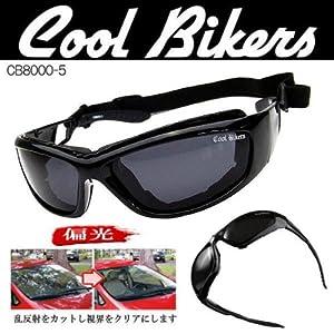 COOLBIKERS 3WAY クールバイカーズ 偏光 ポリカ サングラス CB8000-5