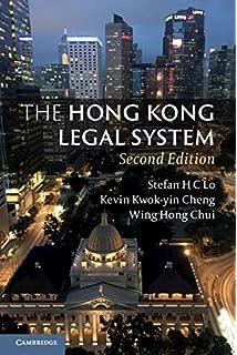 Hong kong 214