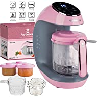 Extra Value Baby Food Maker Package - The Fastest Baby Food Maker, Steamer, Mixer, Purer, Blender, Chopper, Auto Self Cleaning, Sterilizer, Food and Milk Bottle Warmer, with All Needed Accessories in