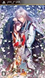 Hiiro no Kakera - Cage efflorescence -(Limited Edition) 4 [Japan Import]