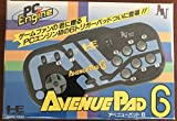 PC Engine Avenue Pad 6 [Japan