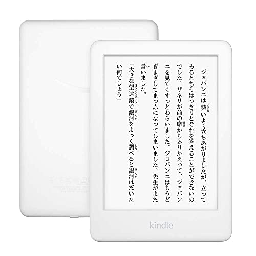 Kindle 電子書籍リーダー Wi-Fi 4GB ホワイト 広告つき (Newモデル)