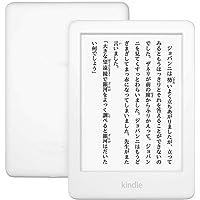 Kindle フロントライト搭載 Wi-Fi 4GB ホワイト 広告つき 電子書籍リーダー