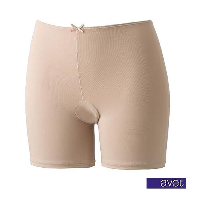 AVET 3890 - Braga pantalón en microfibra (M, ARENA): Amazon.es: Ropa y accesorios