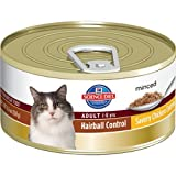 Hill's Science Diet Adult Hairball Control Savory Chicken Entree Minced Cat Food, 5.5-Ounce Can, 24-Pack, My Pet Supplies