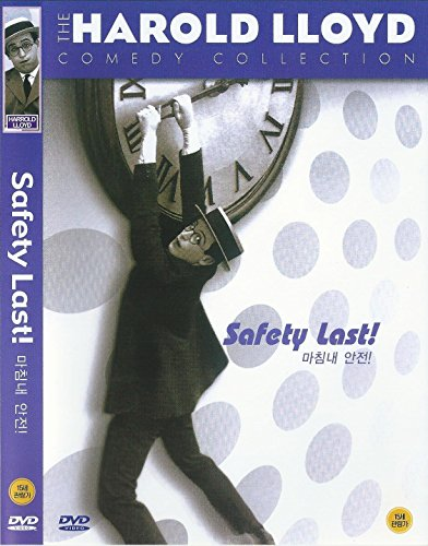 Safety Last!