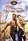 The Defiant Ones [DVD] [1958]