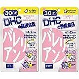 DHC バレリアン 30日分 × 2袋