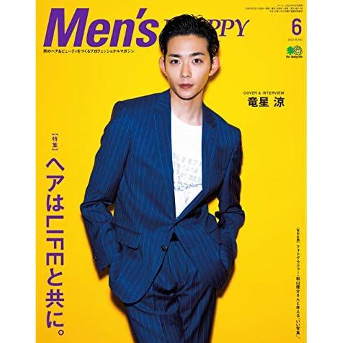 Men's PREPPY 2020年6月号 表紙画像