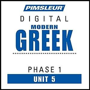Greek (Modern) Phase 1, Unit 05 Audiobook
