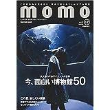 momo 2018年Vol.17 小さい表紙画像