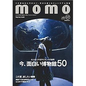 momo 表紙画像