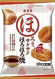 Kingodo Horohoro Yaki Senbei, 4.93 Ounce