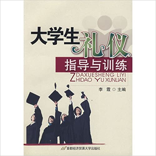 Book University Students Etiquette Guidance and Training (Chinese Edition)