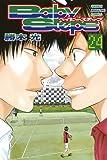 ベイビーステップ(24) (講談社コミックス)