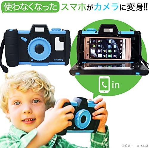[해외]글로벌 Pixlplay Camera / Global Pixlplay Camera