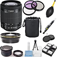 Canon EF-S 18-55mm f/3.5-5.6 IS STM Digideals Lens Bundle Kit for Canon SLR Cameras (Non-retail Packaging)