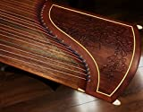 Dunhuang Professional Bubinga Guzheng 694F-MH ''Eternal Jade''
