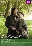 [DVD]ジェイン・エア