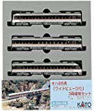 Nゲージ 10-402 キハ85系ワイドビューひだ増結 (3両)