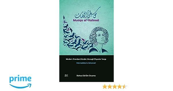 musiqa al kalimat modern standard arabic through popular songs intermediate to advanced