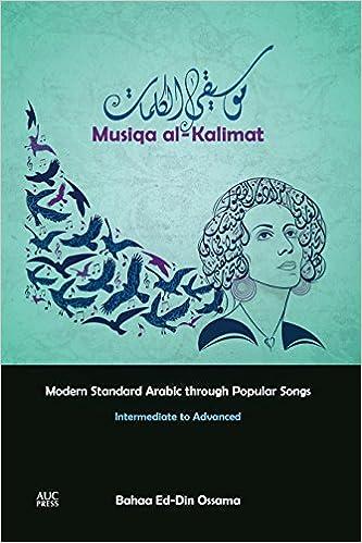 Musiqa al-Kalimat: Modern Standard Arabic through Popular