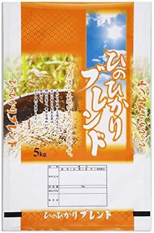 米袋 ポリポリ ネオブレス ひのひかりブレンド 収穫喜 5kg 1ケース(500枚入) MP-5547