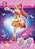 プリパラ Season2 theater.3 [DVD]