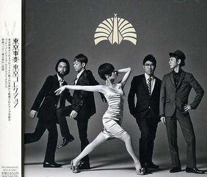 Amazon.co.jp: 東京コレクション: 音楽