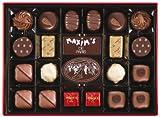 Maxim's de Paris French Gourmet Chocolates 22 pieces 7.4oz