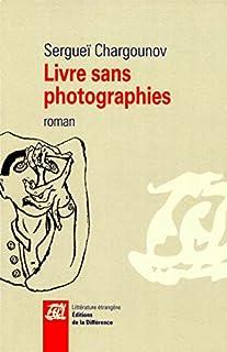 Livre sans photographies, Chargounov, Sergueï