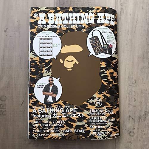 【気質アップ】 付録 2010 SPRING ムック本 a bathing B07QBH3MBC ape nigo bape mook マルチケース エイプ ベイプ 付録 本 マルチケース レオパード ヒョウ柄 豹柄 nigo B07QBH3MBC, グッドライフコート:5d1f598e --- a0267596.xsph.ru