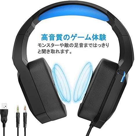 ヘッドセット ゲーム イヤフォン ヘッドホン ps4 有線 USB マイク付き 3.5mmプラグ 超軽量 通気 騒音 抑制 伸縮可能 ゲーミングヘッドセット PC用ヘッドセット 高音質 ゲーム用 男女兼用