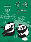 img - for Ni Hao, Level 1: Workbook (Traditional Character Edition) New Edition book / textbook / text book