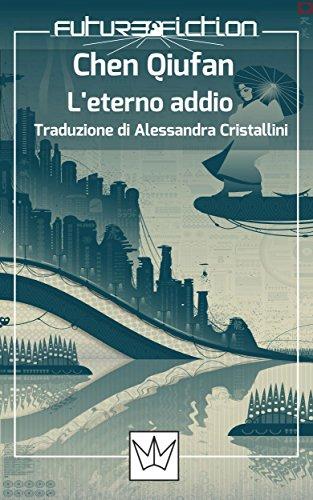 """l'eterno addio""的图片搜索结果"