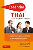 img - for Essential Thai: Speak Thai With Confidence! (Thai Phrasebook & Dictionary) (Essential Phrase Bk) book / textbook / text book