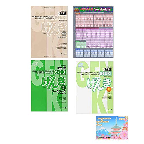 GENKI 2 An Integrated Course in Elementary Japanese 4 Books , Answer Key , Japanese Vocabulary ( Quick Study Academic ) Bundle Set With Original Sticky Notes
