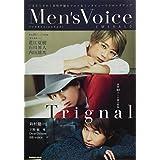 Men's Voice EMERALD