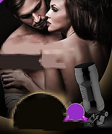 Sex toys for a private person
