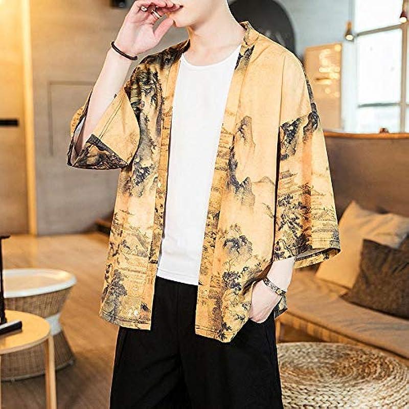 Japanische Kimono Traditionelle Yukata Kimono Cardigan Männer Asiatische Kleidung Strand Thin Coat Japan Kimonos Male Beiläufige Strickjacke Shirts Hyococ (Color, Size : XXL): Küche & Haushalt